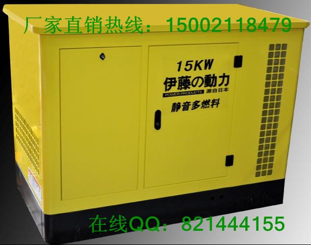 铃木动力15KW汽油发电机组|三相静音发电机