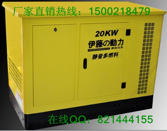20KW全自动汽油发电机|铃木动力汽油发电机组