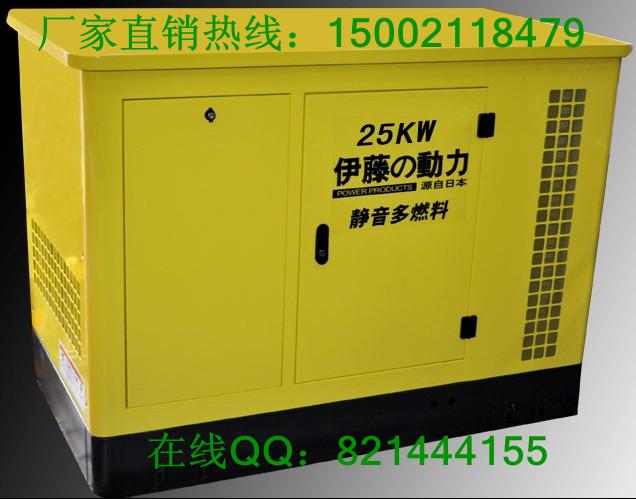 伊藤原装25KW汽油发电机组|静音式汽油发电机