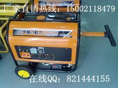 广东7KW汽油发电机|家用单相汽油发电机
