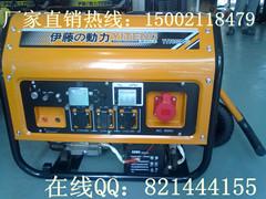 广西省7KW小型汽油发电机|施工应急380V小型汽油发电机