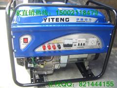 原装8KW三相汽油发电机|公路养护380V便携式汽油发电机