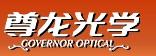 江苏尊龙光学有限公司
