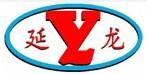 柳州延龙汽车有限公司