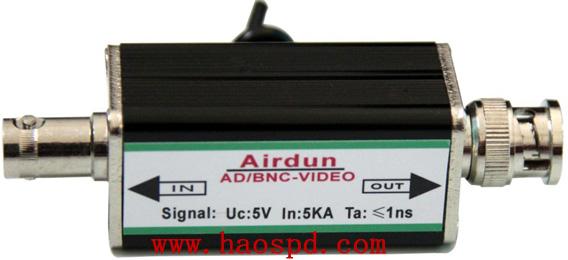 摄像头防雷器/视频信号防雷器/红外摄像头防雷器