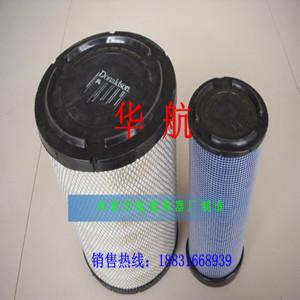 供应凯斯CX240B空气滤芯过滤器