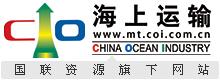 海上运输网