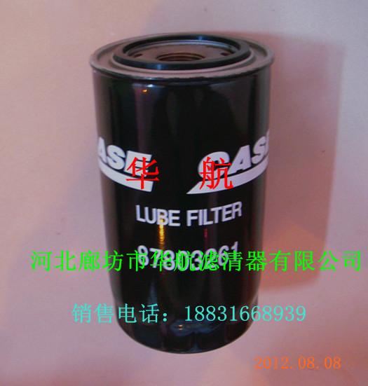 供应凯斯580挖掘机柴油滤芯滤清器87803261