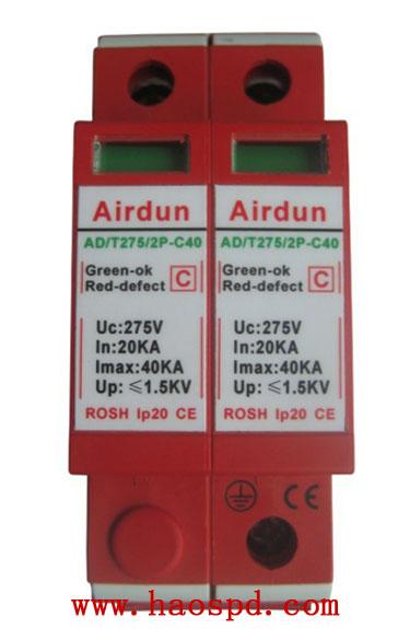 单相电源防雷器|电涌保护器|浪涌保护器|