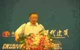 中国民营企业发展挑战和机遇
