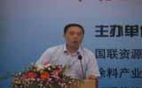 丙烯酸树脂的应用-吕书仁先生做报告