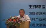 水性涂料的配方设计的思考与助剂的应用-杨其岳先生做报告