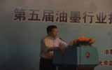 低碳经济时代、食品对油墨无苯化应用的要求-樊家驹先生做报告