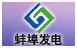 国电蚌埠发电