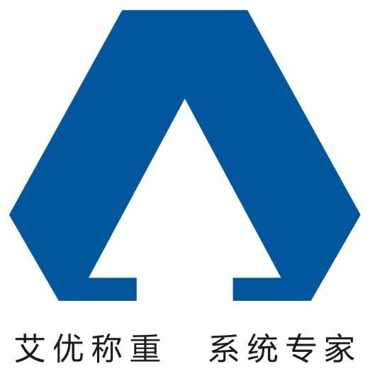 东莞市艾优称重设备有限公司