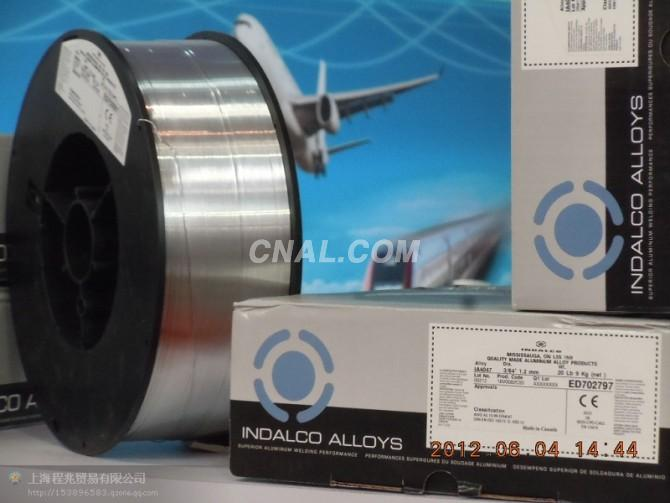 ER5183 E5356铝焊丝总代理价格