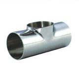 短型焊接式三通