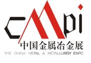 第十三届中国国际热处理工业炉展览会