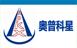 北京奥普科星技术有限公司