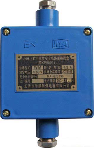 供应光缆接线盒 jhh系列光缆接线盒
