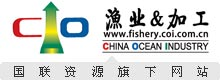 海洋渔业加工