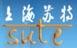 上海苏特电气有限公司
