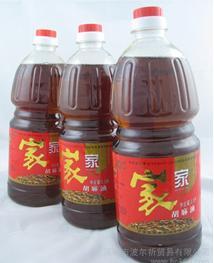供应纯胡麻油 月子油2.5L桶装 家家纯胡麻油 亚麻油 食用油