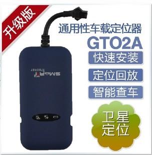 批发销售GPS定位器GT02A 送一年平台