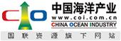 中国海洋产业网