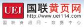 国联黄页网