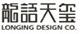 龙语天玺国际品牌咨询(北京)限公司