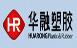 北京华融塑胶有限公司