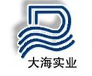 秦皇岛开发区大海汽车漆实业有限公司