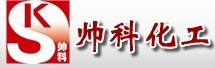 上海帅科化工有限公司