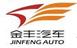 浙江金丰汽车控股集团有限公司