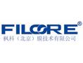 枫科(北京)膜技术有限公司