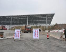 建设中的汉宜高速公路