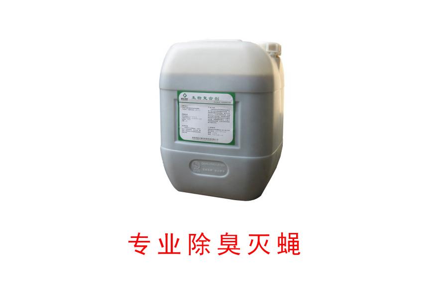 湖南普泰尔微科生物复合剂