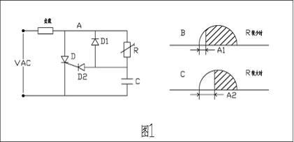 可控硅调光电路原理
