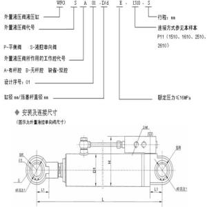 船用车钟电路原理图