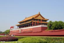第十四届中国国际水泥技术及混凝土装备展览会