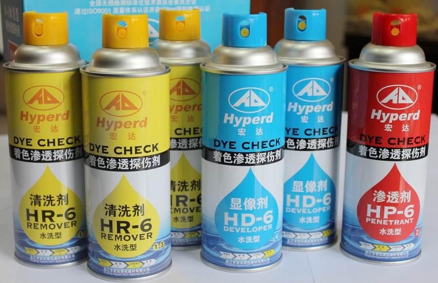 H-6型着色渗透探伤剂