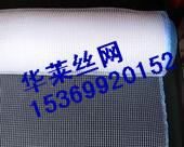 聚乙烯平纹编织过滤网-【安平华莱】