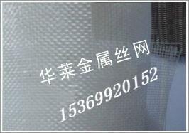 10-20目聚丙烯平纹经纬编织过滤网