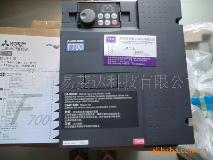 厂家直发三菱变频器FR-F740-11K