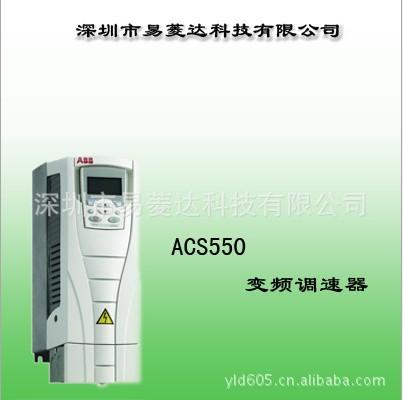 深圳地铁通风专用ABB变频器ACS510-01-07A2-4 专业批发代理ABB