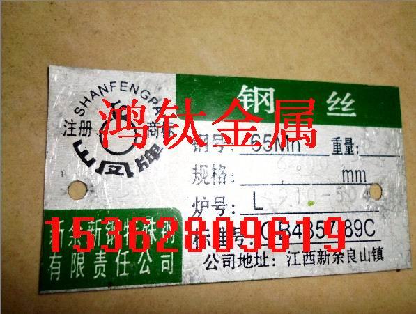 国产T9A琴钢丝韩国进口SWP-B琴钢丝