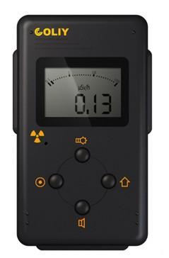 德国柯雷-RM600金属外壳核辐射仪