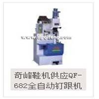 干燥活化机
