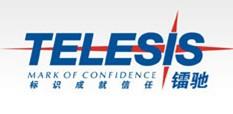 镭驰中国(泰尔盾(上海)标识技术有限公司)